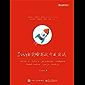 移动Web前端高效开发实战:HTML5+CSS3+JavaScript+Webpack+React Native+Vue.js+Node.js