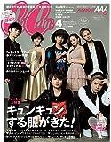 CanCam(キャンキャン) 2017年 04 月号 [雑誌]