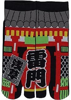 Calze Tabi Darumq de Japon Ib9UGG