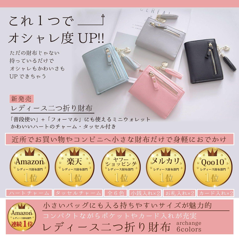 ba028f227b2c Amazon | archange レディース タッセル付き二つ折り財布 ダスティカラー ハートチャーム (ピンク) | 財布