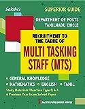 Multi Tasking Staff (MTS) book for postal exam (English)
