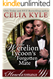 The Werelion Tycoon's Forgotten Mate (Paranormal Shapeshifter Secret Baby Romance): Howls Romance