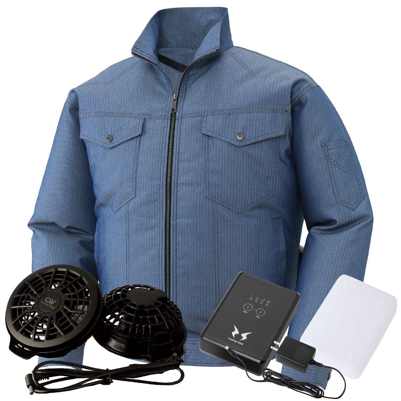 サンエス(SUN-S) 空調風神服 (空調服+ファンRD9820R+バッテリーRD9870J) ss-ku97100-l B07BSHJM9R XL|ブルー/黒ファン ブルー/黒ファン XL