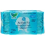 Laurier Pantyliner Active Fit Non-Perfumed, 40ct