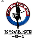"30th ANNIVERSARY ANTHOLOGY III""一期一会"" [Blu-ray]"