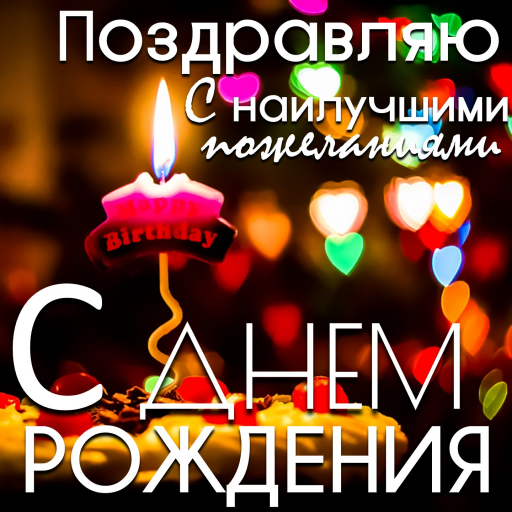 Russian Best Daily Wishes Messages