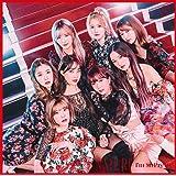 I`m So Pretty -Japanese Ver.- 通常盤(特典無し)