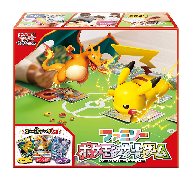 ポケモンカードゲーム サン&ムーン ファミリーポケモンカードゲーム