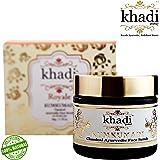 Khadi Global Kumkumadi Tailam Classical Ayurvedic Face Scrub, (50g 1.76oz)