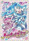 ハートキャッチプリキュア!【3】 [DVD]
