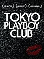 Tokyo Playboy Club (English Subtitled)
