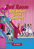 """Red Velvet 1st Concert """"Red Room"""" in JAPAN (DVD2枚組)(スマプラ対応)"""