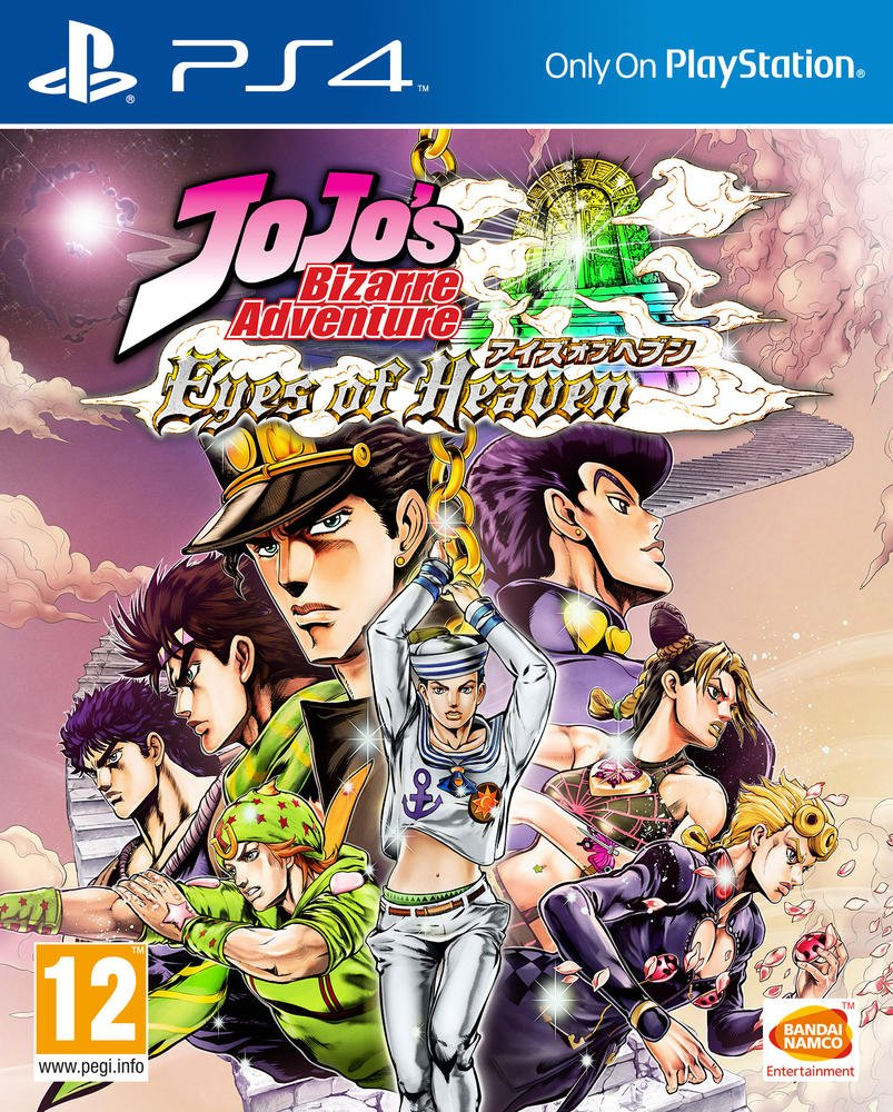 Jojo\'s Bizarre Adventure : Eyes Of Heaven: Amazon.co.uk: PC & Video ...