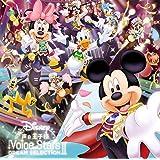 【初回仕様特典あり】Disney 声の王子様 Voice Stars Dream Selection Ⅱ(「Disney 声の王子様 Voice Stars Dream Live 2020」ライブチケット優先申込シリアルコード封入) (ジャケットデザインステッカー封入) (キラキラスリーブ仕様) (ボイスキャスト12名新規撮り下ろしビジュアル仕様ブックレット封入)