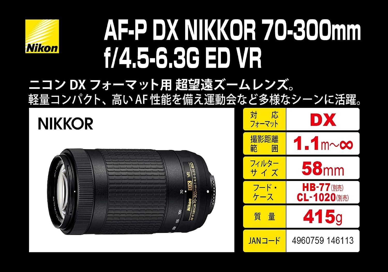 Nikon AF-P DX NIKKOR - Teleobjetivo para Nikon DX únicamente (70 ...