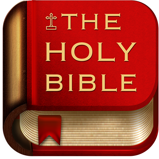 Holy bible app King james version offline gateway KJV - Best bible study apps for kindle fire free (Bible App Kindle Fire compare prices)