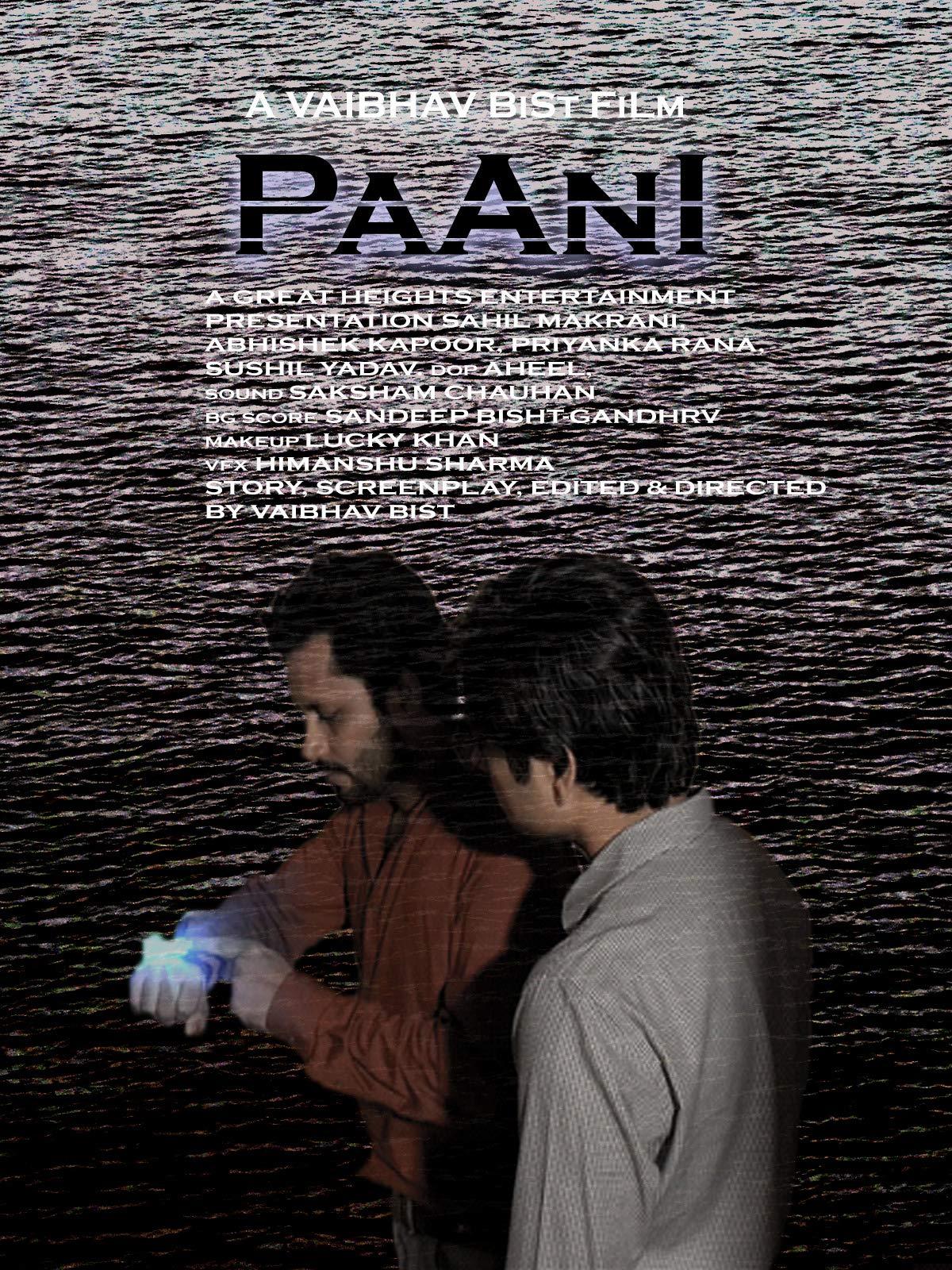 PAANI - The Short Film on Amazon Prime Video UK