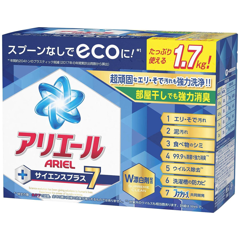 【P&G】アリエール 粉末 サイエンスプラス7のサムネイル