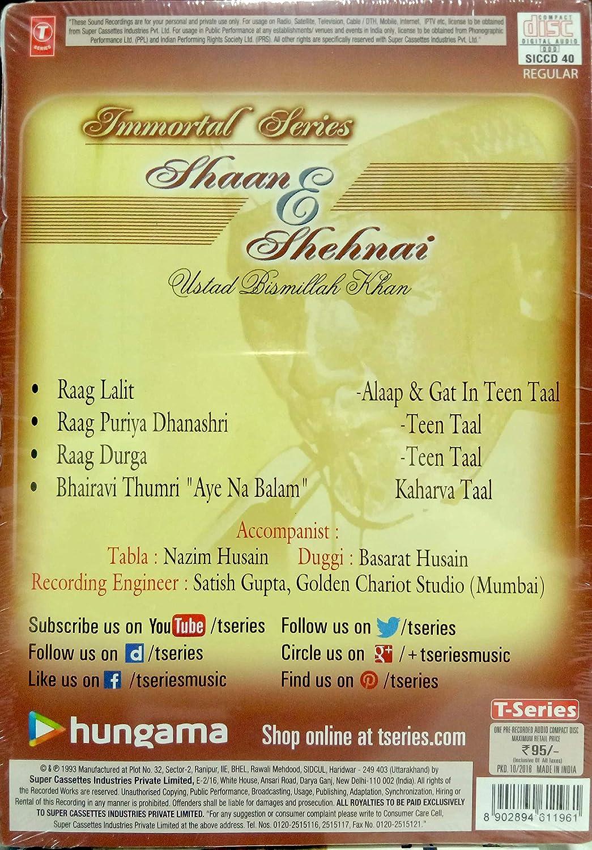 Immortal Series Shaan E Shehnai