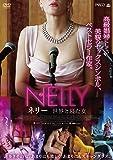 ネリー 世界と寝た女 [DVD]