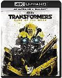 トランスフォーマー/ダークサイド・ムーン (4K ULTRA HD + Blu-rayセット) [4K ULTRA HD + Blu-ray]