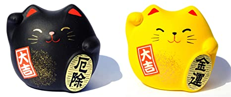 Gifts Of The Orient GOTO® - Dos Gatos Maneki Neko Feng Shui Suerte ...