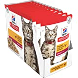 Hill's Science Diet Adult Wet Cat Food, Optimal Care Chicken Cat Food Pouches, 85g, 12 Pack
