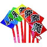 池田工業社 凧 カイト 7連凧 凧糸35m付き 000042710