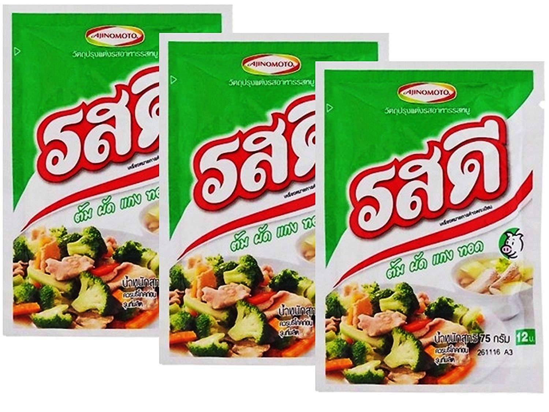 Pork Flavour Seasoning Powder, Make Your Food Delicious, Rosdee Brand, 3 Packs x 75g, Total 225g