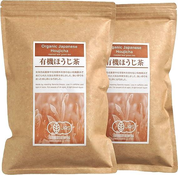 茶工場 浜佐商店 有機ほうじ茶 100g×2パックセット