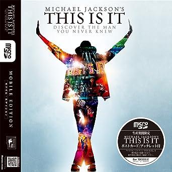 Amazon | マイケル・ジャクソン THIS IS IT (ポストカード ...