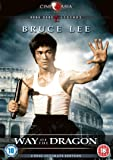 Way of the Dragon (2 Disc Ultimate Edition) [DVD] [Edizione: Regno Unito]