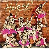 Help me!!(初回生産限定盤C)(DVD付)
