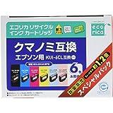 エコリカ エプソン(Epson)対応 リサイクル インクカートリッジ 6色セット大容量 KUI-6CL (目印:クマノミ) ECI-EKUI-6PS