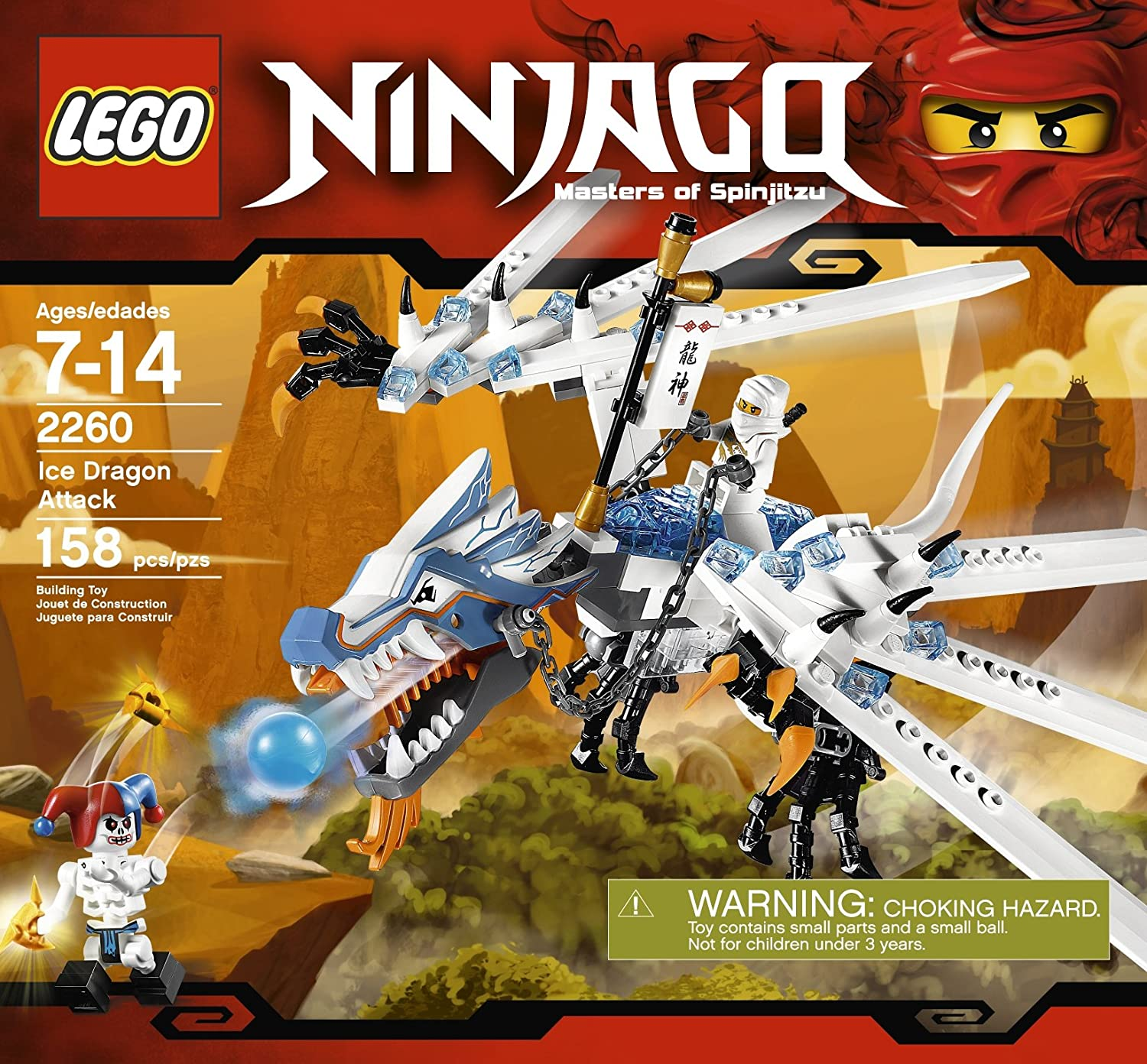 amazoncom lego ninjago ice dragon attack 2260 toys games