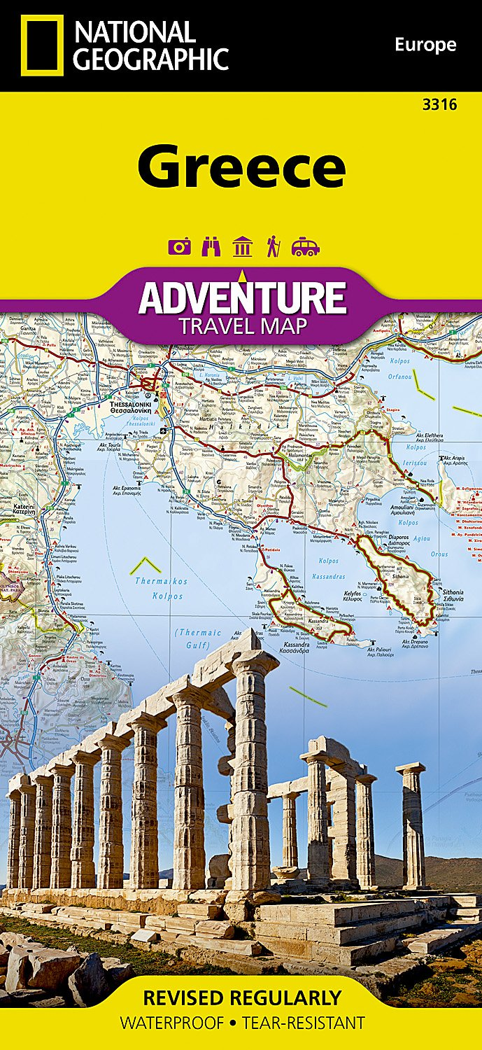Greece National Geographic Adventure Map National Geographic Maps