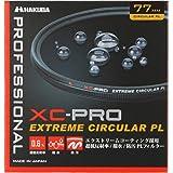 HAKUBA 77mm PLフィルター XC-PRO 高透過率 撥水防汚 薄枠 日本製 色彩強調・反射光抑制CF-XCPRCPL77