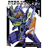 Neon Genesis Evangelion: ANIMA (Light Novel) Vol. 1 (English Edition)