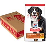 Hill's Science Diet Dry Dog Food, Adult, Large Breed