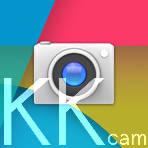 JellyBean Camera and Gallery - AOSP 4.3 Cam