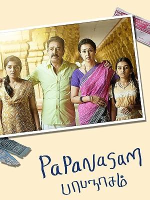Amazon com: Watch Papanasam (English Subtitled) | Prime Video