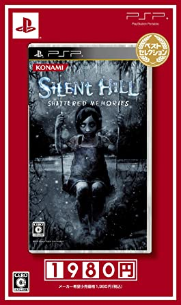Amazon Com Silent Hill Shattered Memories Best Selection