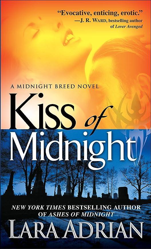 賭け黒人深さBurnt Offerings: An Anita Blake, Vampire Hunter Novel