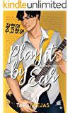 Play It By Ear (Backstage Pass Book 2)