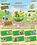 ポケモンテラリウムコレクション6 6個入 フルコンプ 食玩・ガム (ポケモン)