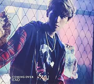 Coming Over: Limited/Baekhyun Version