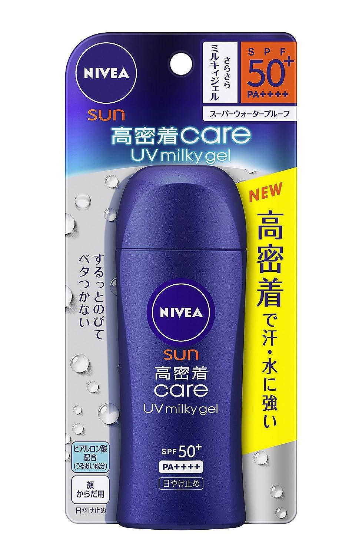 NIVEA sun High Adhesion Care UV Milky Gel 80 g