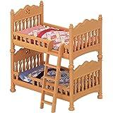 シルバニアファミリー 家具 二段ベッドセット