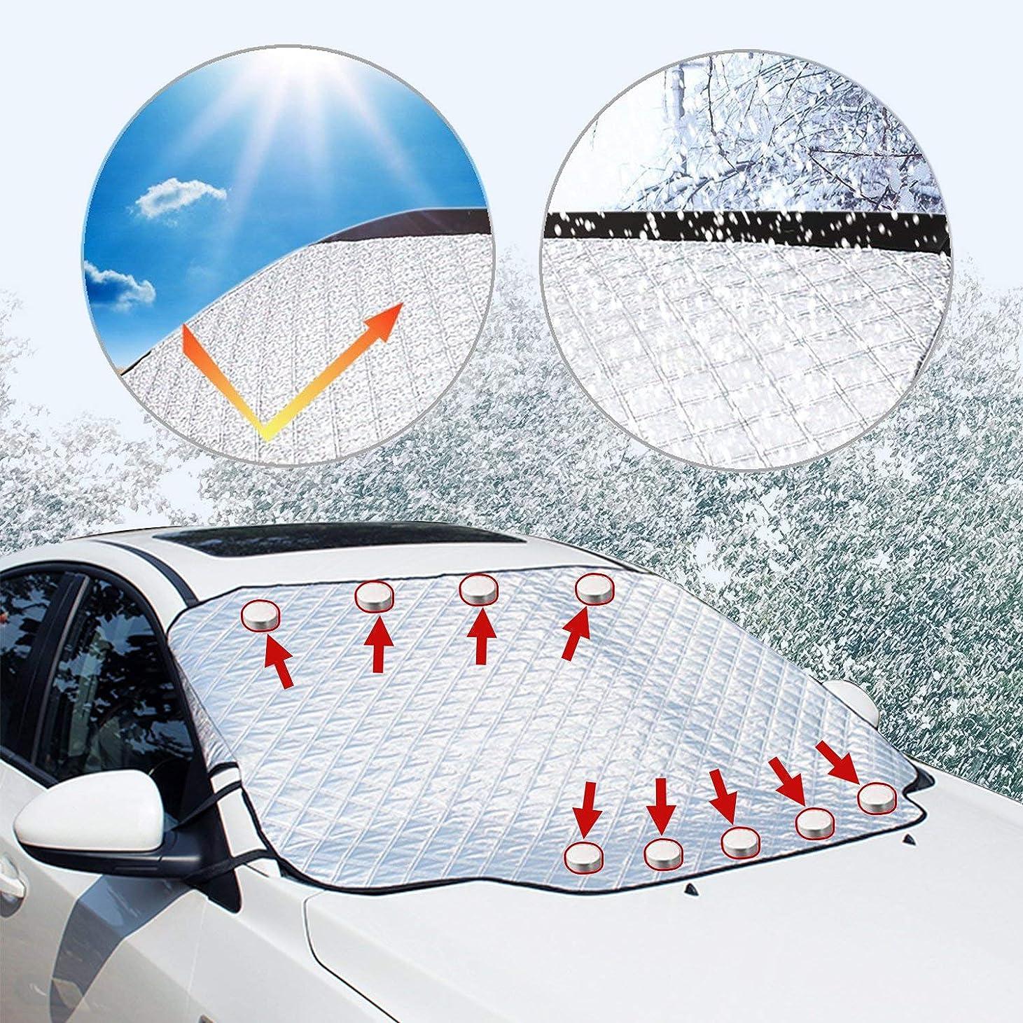 自殺高く世代WINOMO 車のフロントガラスカバー アンチウォーターミスト霧コーティング 防雨サイドミラーカバー付き 雪対策 凍結防止 日除け 黄砂/粉じん/落葉対策 霜/汚れから守る 3ピース 205×150センチ(1フロントカバー+ 2バックカバーブラック) サイドミラーカバー付き 防雨バックミラーカバー付き