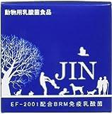 ジン (JIN) 動物用乳酸菌食品 1g×30包